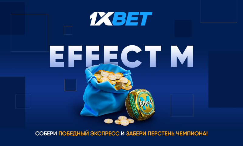 Effect_M_global_.png